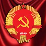 Communist Party coat / Autor: Dakiva / Quelle: Wikimedia Commons